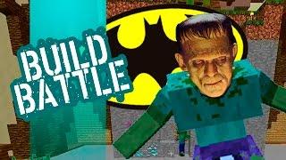 БЭТМЭН v ФРАНКЕНШТЕЙН! - BuildBattle(Мы в вк: http://vk.com/zloyxpmp4 - ПОДПИШИСЬ! Заказать рекламу..., 2016-04-15T12:37:22.000Z)