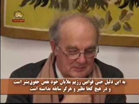 sokhanrani Maryam Rajavi dar sena farance 08 17