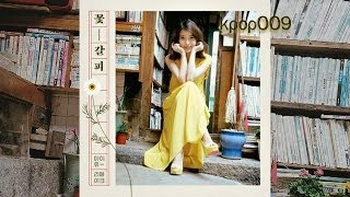 [FULL ALBUM] IU(아이유)- Flower Bookmark (Special Remake Album)
