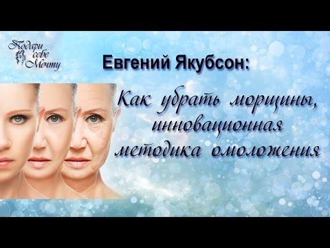 Мазь релиф от морщин - инструкция, в косметологии, для лица