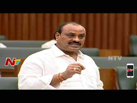 Andhra Pradesh Assembly Winter Sessions || Question Hour Part 04 || 20-11-2017 || NTV