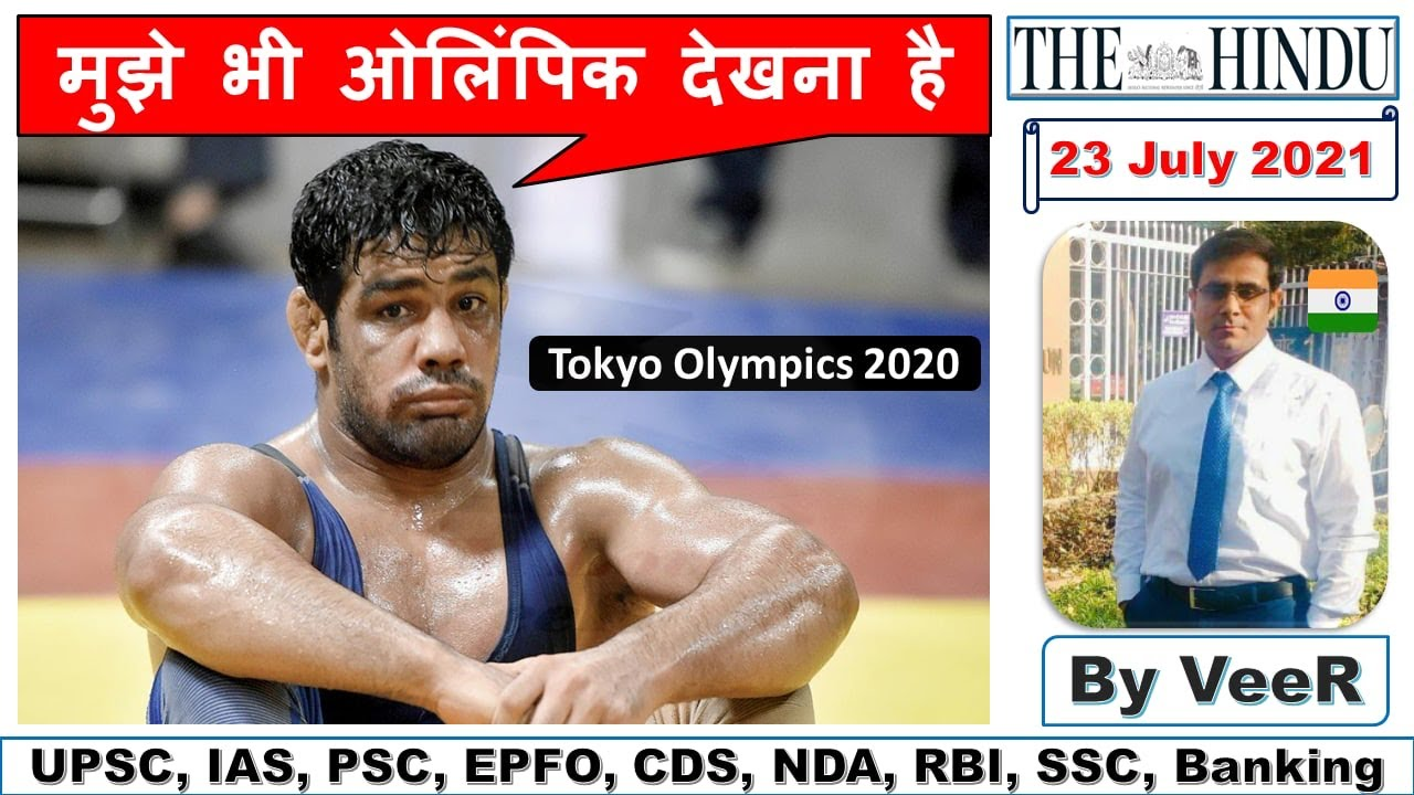 The Hindu Newspaper Editorial Analysis 23 July 2021, Study Lover Veer, COVID19, Tokyo Olympics 2020