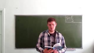 Решение задач по физике: