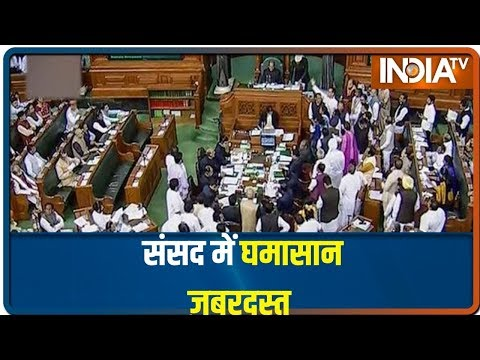 Parliament Winter Session: