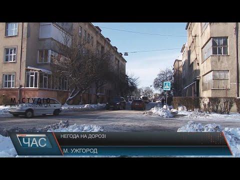 Телекомпанія М-студіо: Негода на дорозі