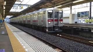 東武10000系2連×2 南栗橋発車