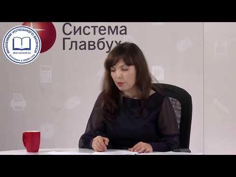 Эльвира Митюкова: Отпускные в расчете 6-НДФЛ