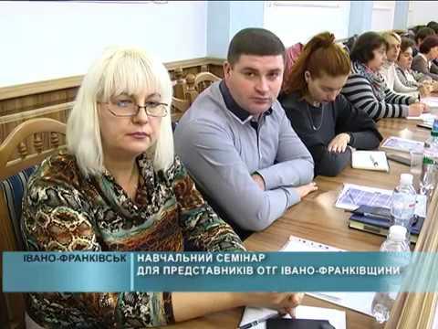Навчальний семінар з питань виборів голови та депутатів територіальних громад