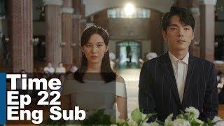 "Seo Hyun & Kim Jung Hyun.. ""I proclaim you husband and wife"" [Time Ep 22]"