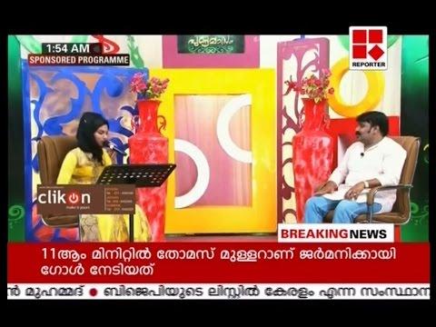 Reporter TV-Punyamasam-Episode 2-Hiba Basheer-Ellam ariyum nadha