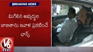 Uttam Kumar Reddy & Kuntiya Meets Rahul Gandhi Over Congress Candidates Final List   V6 News