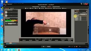 Pinnacle Studio 17 Секреты видео монтажа (вода превратилась в лёд)(Простые уроки видео монтажа в программе Pinnacle Studio 17. (для начинающих с нуля) аудио трек с сайта: http://audiomicro.com., 2014-04-07T18:58:05.000Z)