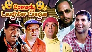 ฉากตลกภาษาฮินดียอดนิยม | Comedy Laughter League | Akshay Kumar - Paresh Rawal - Kader Khan