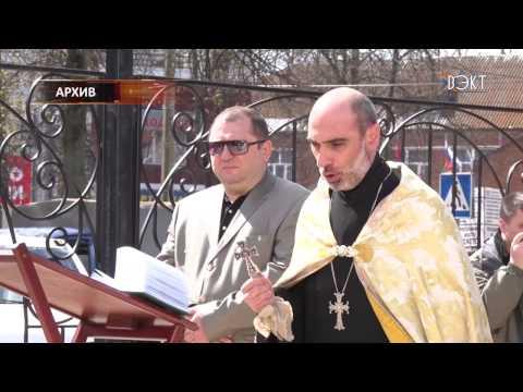 Цветы возложили к хачкару. 102-ю годовщину геноцида армян отметили в Воскресенске
