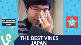 The Best Vines in Japan - Sachan #1 【面白Vine動画】さーちゃん ・ ...