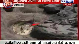India News : Uttarakhand Kedarnath flood - ITBP, Indian Army rescues people