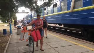 В Одессу, на поезде, что по чем на станциях(, 2018-07-17T06:27:22.000Z)