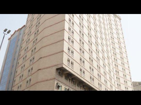 فندق واحة الضيافة مكة 3 نجوم خصم 15 على الحجز