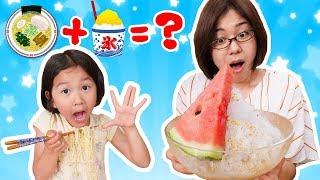 ママにおもてなし♡夏にぴったり!キンキンに冷えた美味しい氷あえ麺を召し上がれ☆himawari-CH thumbnail