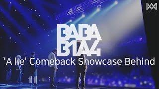 [BABA B1A4 2] EP.23