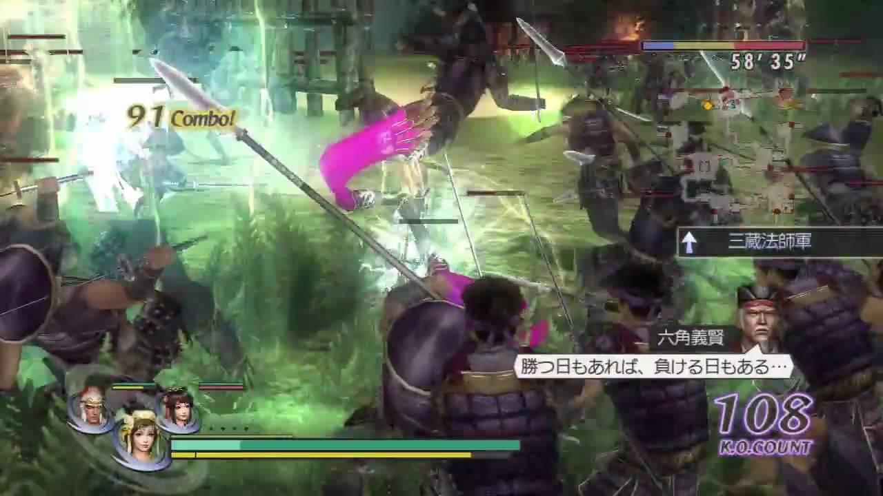 Download Game Warrior Orochi Z PC