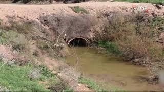 ناسا تحذر من تناقص المياه العذبة في سوريا والعراق