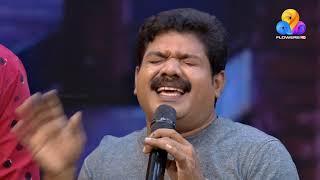 Thoomanjin Nenjilothungi Kishore serial actor songs