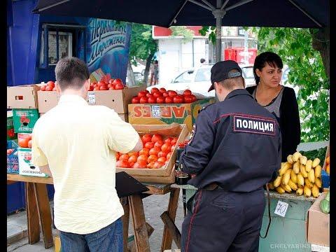 Торговля овощами  Риск потерять всё!