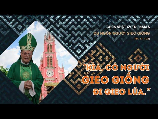 Đức TGM Giuse Nguyễn Chí Linh thăm & dâng Thánh Lễ tại GX Tân Định - 17g30 ngày 12/07/2020