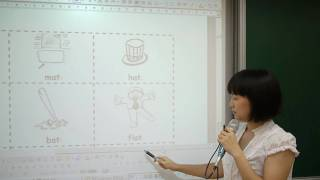 Fun with Phonics (1): Short vowel a