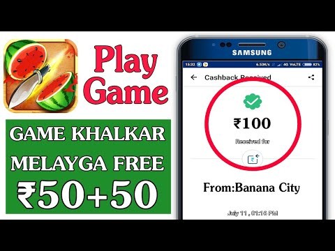 Play Game And Earn Paytm Cash Best Money Earning App In This Month