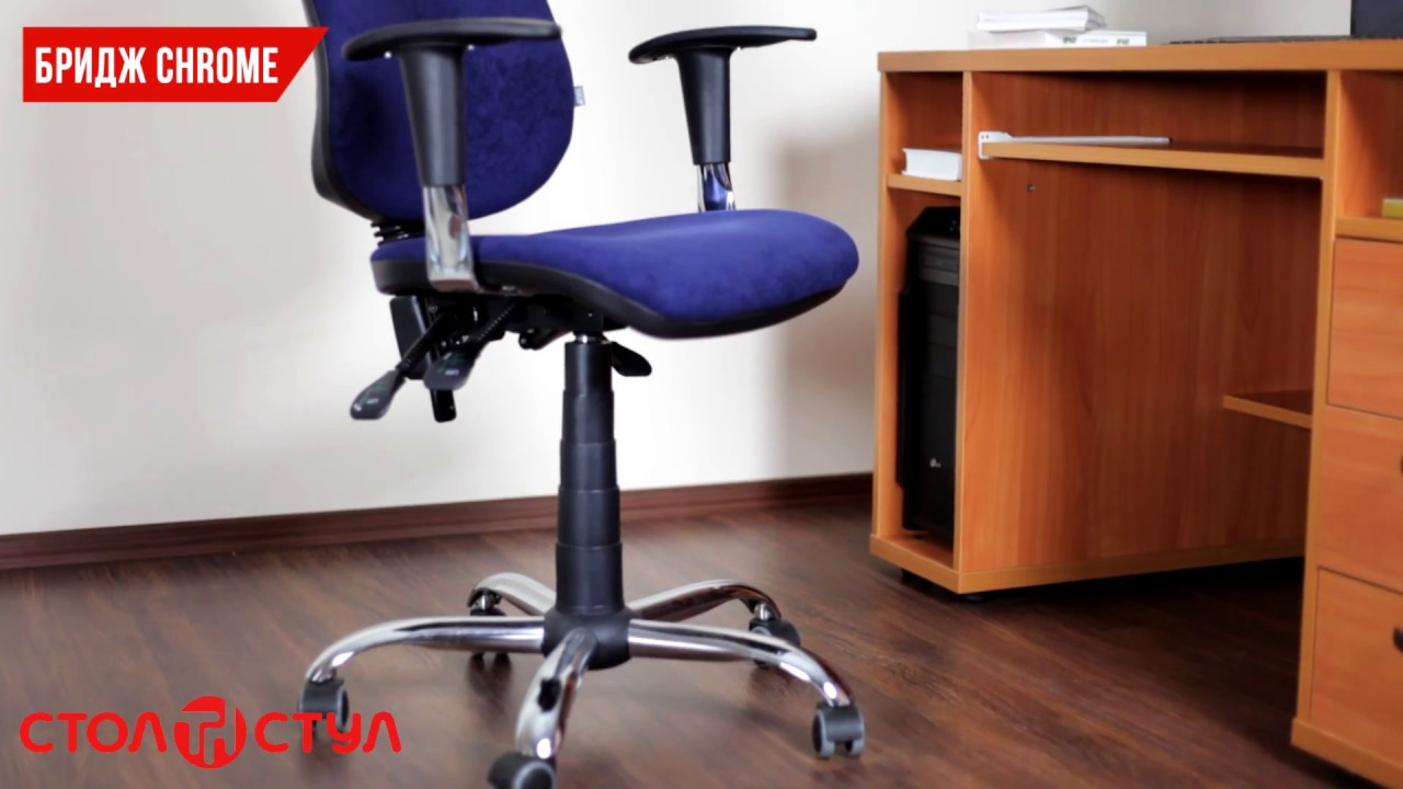 """Компьютерное кресло Бридж Хром. Обзор """"Стол и Стул ... - photo#26"""
