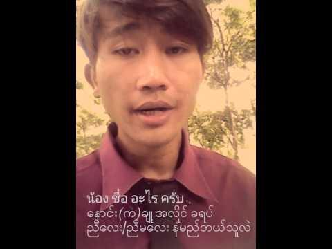 Thai language for myanmar lesson 1