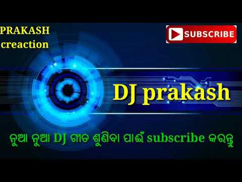 New Year DJ Song || Odia Rimix Song 2018 || Jk music