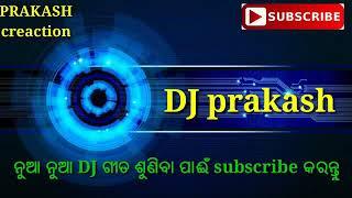 New Year DJ Song || Odia Rimix Song 2018 || Jk music
