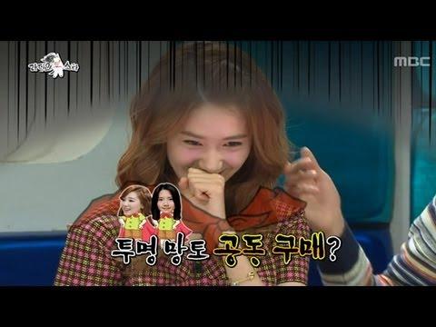 The Radio Star, Girls' Generation #11, 소녀시대 20130123