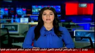 نشرة التاسعة من #القاهرة_والناس 14 يوليو