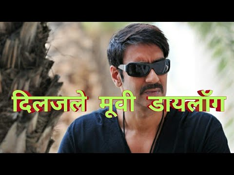 Diljale Movie Dialogue || WhatsApp Status_Ajay Devgan Shayari Status