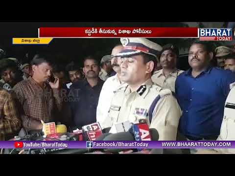 YS Jagan Attack Case Latest News | Accused Srinivas In Vishaka Airport Police Station