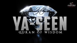 Download SURAH YASEEN (EXTREMELY POWERFUL QURAN)