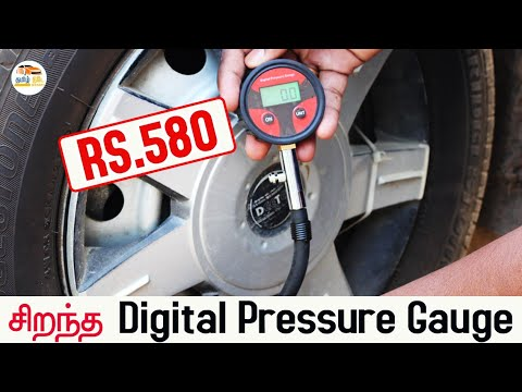 Best Digital Air Pressure gauge | Tamil Today Motors