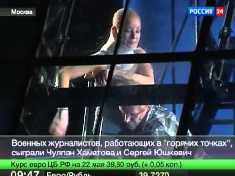 Театр Современник - Скрытая перспектива