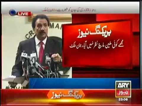 Rehman Malik Press Conference 16th January 2013 Exclusive at 11:00 PM .mp4