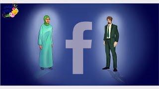 قصة واقعية!! تعرفت الفتاة على أجنبي من خلال الفيس بوك وتزوجها ولما سافرت معه كانت المأساة؟؟