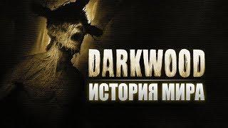 История Мира Darkwood [Попытка выжить в Польском лесу]