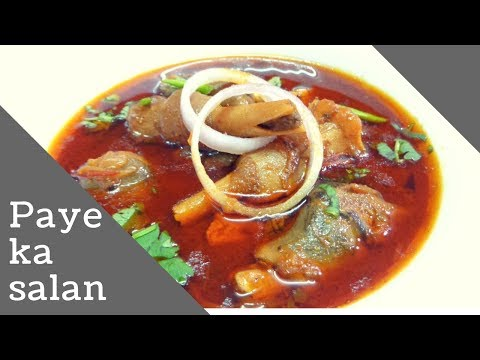 Paye Ka Salan - Lamb Trotters Curry By Ayesha.