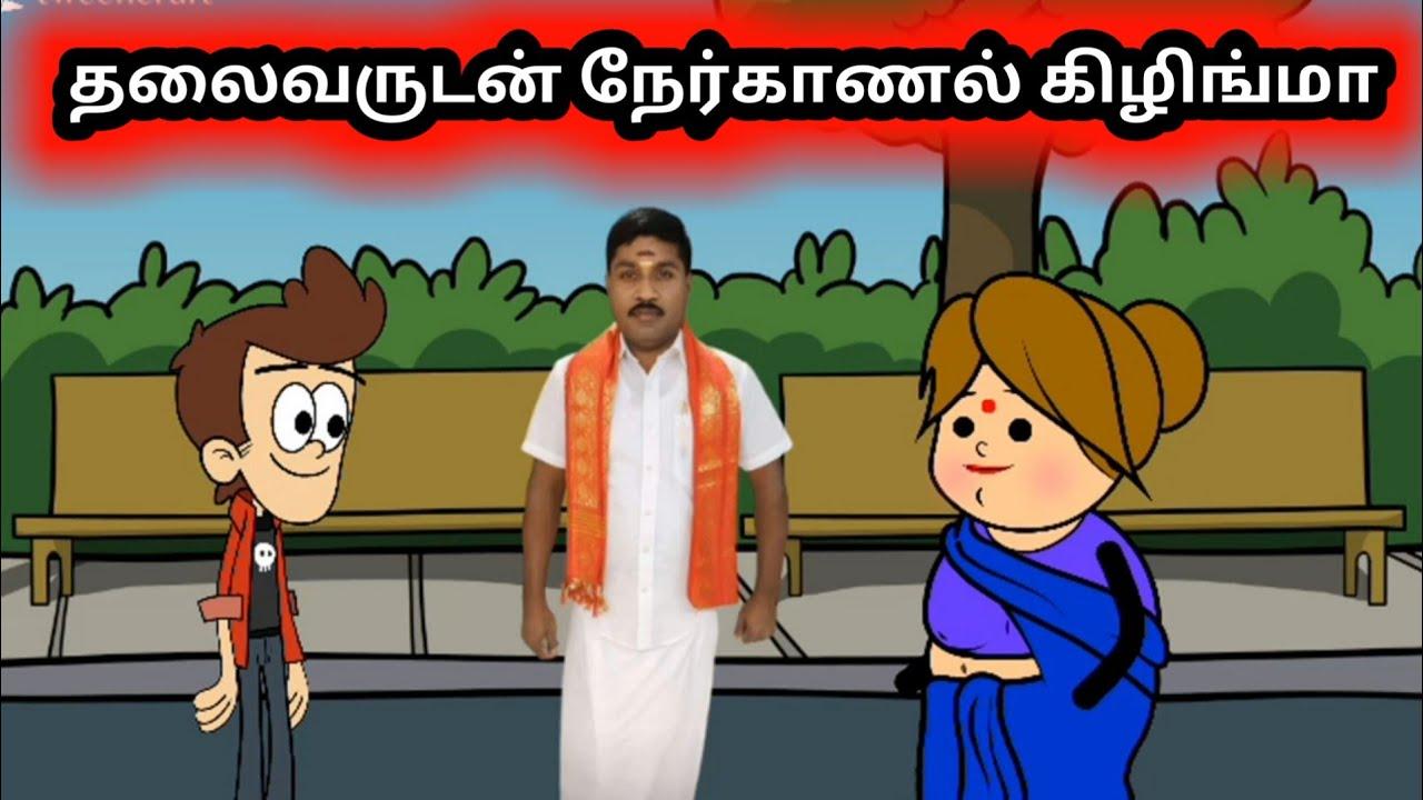 GP Muthu Klingmma Comedy Video | Tweencraft Tamil Comedy | Time Pass Bala