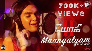 Yogi 2 - Maangalyam (Lyric Video) | Rubesh Radhakrishnan | Kevin William | Karthik Jega