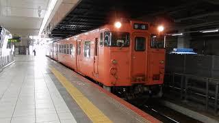 広島を発車する芸備線キハ47