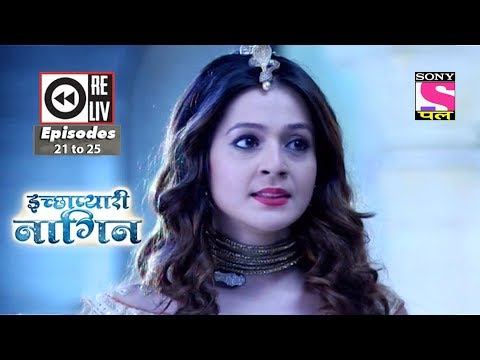 Weekly Reliv | Icchapyaari Naagin | 7th July 2018 To 13th July 2018 | Episode 21 To 25